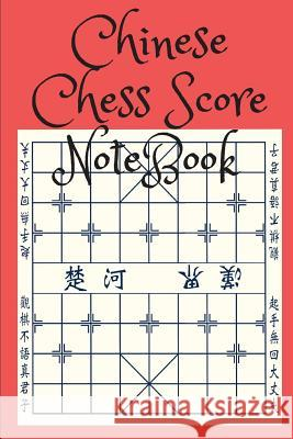 Chinese Chess Score Notebook Mike Murphy 9781717115331