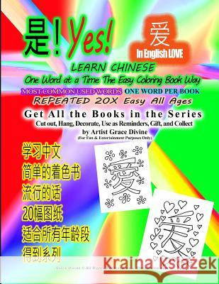 Yes Love Learn Chinese One Word at a Time the Easy Coloring Book Way Grace Divine 9781729388921