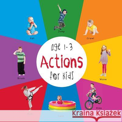 Actions for Kids Age 1-3 (Engage Early Readers: Children's Learning Books) with Free eBook Dayna Martin A R Roumanis A R Roumanis 9781772260557 Engage Books