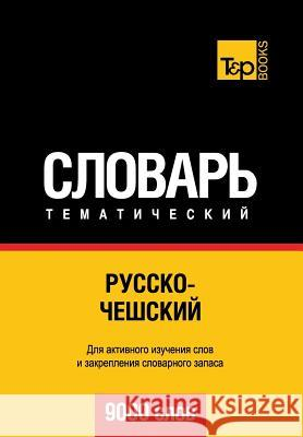 Russko-Cheshskij Tematicheskij Slovar' - 9000 Slov - Czech Vocabulary for Russian Speakers Andrey Taranov 9781780718408
