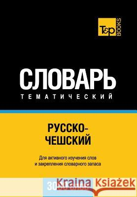 Russko-Cheshskij Tematicheskij Slovar' - 3000 Slov - Czech Vocabulary for Russian Speakers Andrey Taranov 9781780718590