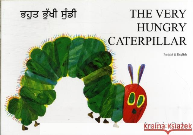 The Very Hungry Caterpillar in Panjabi and English Eric Carle 9781844448791