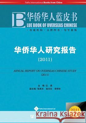 Annual Report on Overseas Chinese Study (2011)  9781844641673