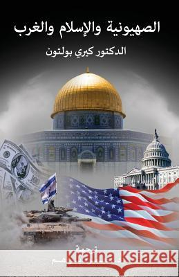 Zionism, Islam and the West Kerry Bolton 9781912759163