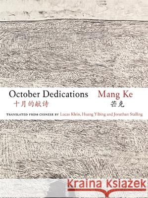 October Dedications: The Selected Poetry of Mang Ke Mang Ke Lucas Klein Huang Yibing 9781938890086