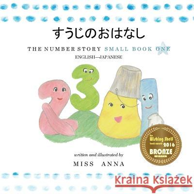The Number Story すうじのおはな: Small Book One English-Japanese Anna Miss 9781945977138