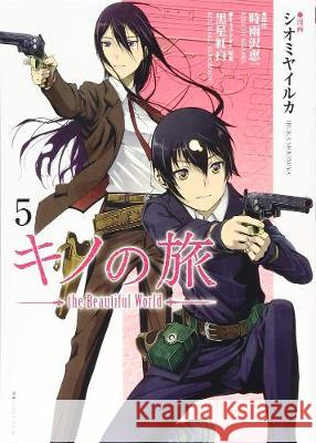 Kino's Journey- The Beautiful World, Volume 5 Keiichi Sigsawa 9781949980080