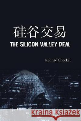 The Silicon Valley Deal Reality Checker 9781974339099