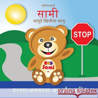 Sami the Magic Bear: No to Bullying! ( Hindi ) सामी जादूई खिल&#2380 Murielle Bourdon 9782924526170