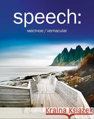 Speech: 16, Vernacular Architecture Sergei Tchoban 9783868598438