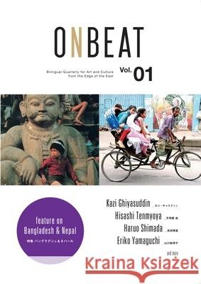 Onbeat Vol.01 Editors at on Beat 9784434194542