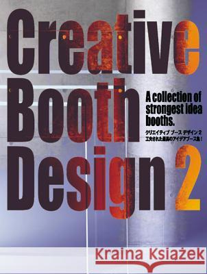 Creative Booth Design 2: A Collection of Strongest Idea Booths Alpha Planning Inc 9784568504026