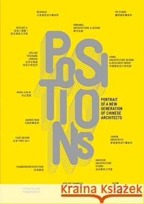 Positions: Portrait of New Generation Frederic Edelmann 9788496954502