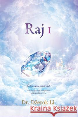 Raj I: Heaven I (Bosnian) Dr Jaerock Lee   9791126301348