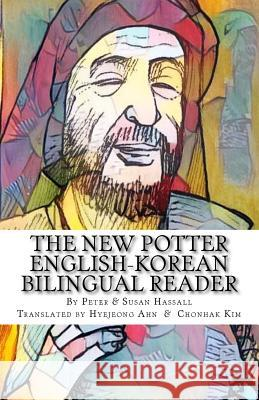 The New Potter English-Korean Bilingual Reader