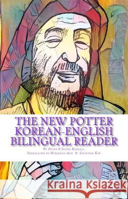The New Potter Korean-English Bilingual Reader