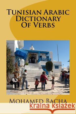 Tunisian Arabic Dictionary of Verbs