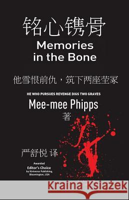 Memories in the Bone - Chinese Edition: He Who Pursues Revenge Digs Two Graves Mee-Mee Phipps 9781500711351 Createspace - książka