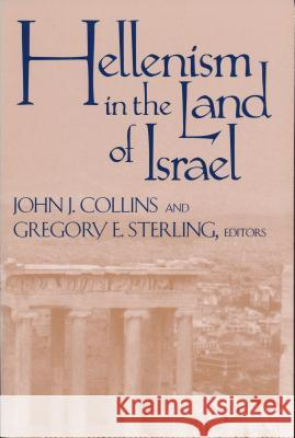 Hellenism in Land of Israel