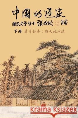 Taoism of China (Traditional Chinese): Competitions Among Myriads of Wonders: To Combine the Timeless Flow of the Universe