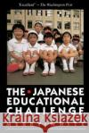 The Japanese Educational Challenge Merry White 9780029338018 Touchstone Books